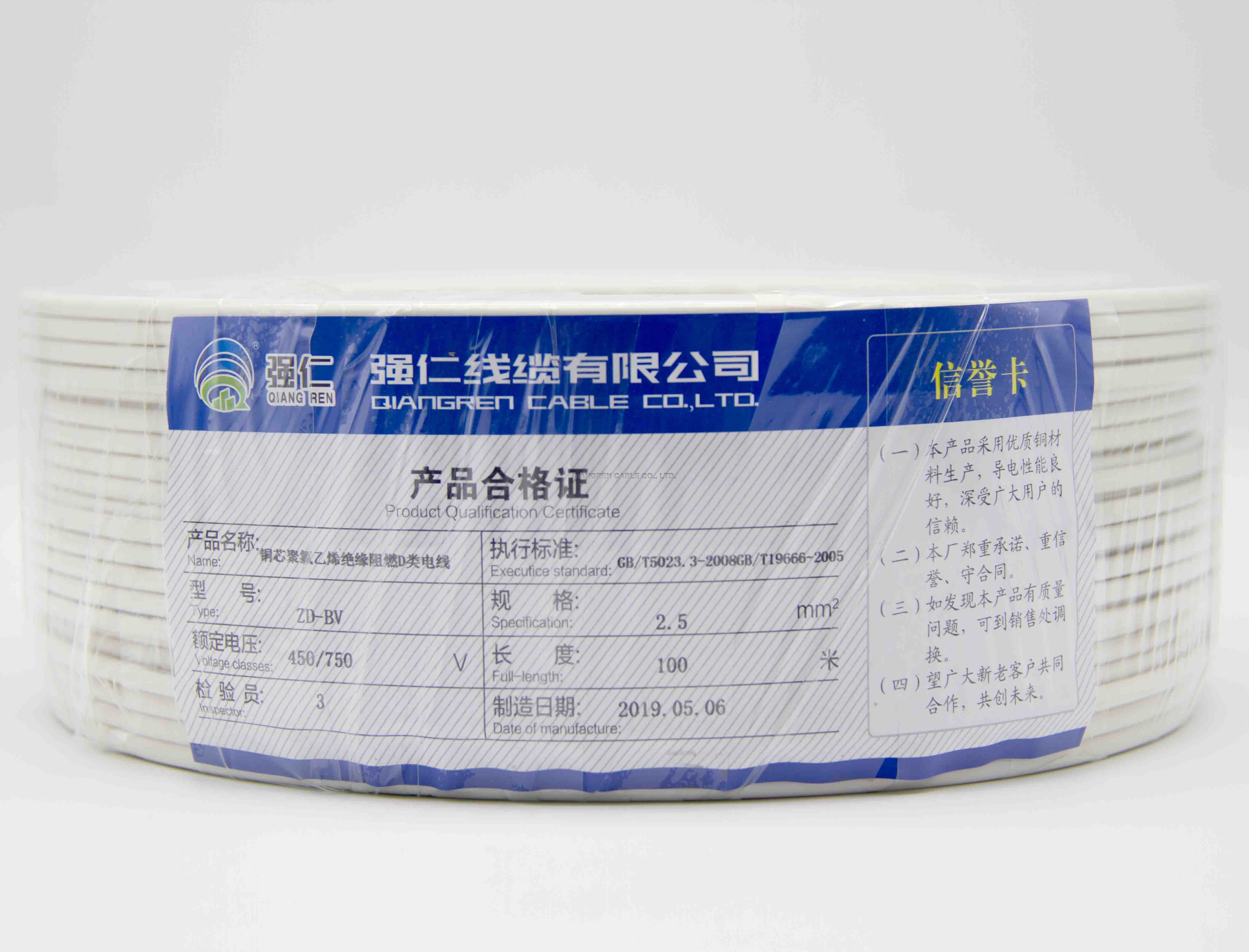 House building solid PVC insulated electric wire